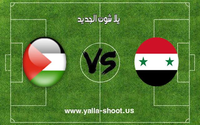 اهداف مباراة سوريا وفلسطين اليوم 06-01-2019 كأس آسيا 2019