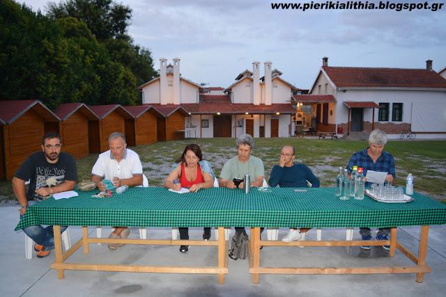 Εθελοντική Ομάδα Δράσης Πιερίας : Υπαρκτό και έντονο το ενδιαφέρον μας για τον Δήμο Κατερίνης.