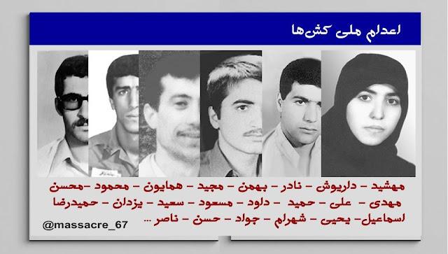کشتار ملی کشها در قتل عام ۶۷