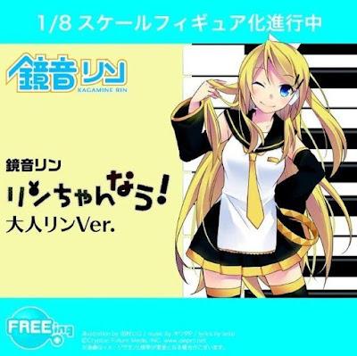 Rin 1/8 Vocaloid