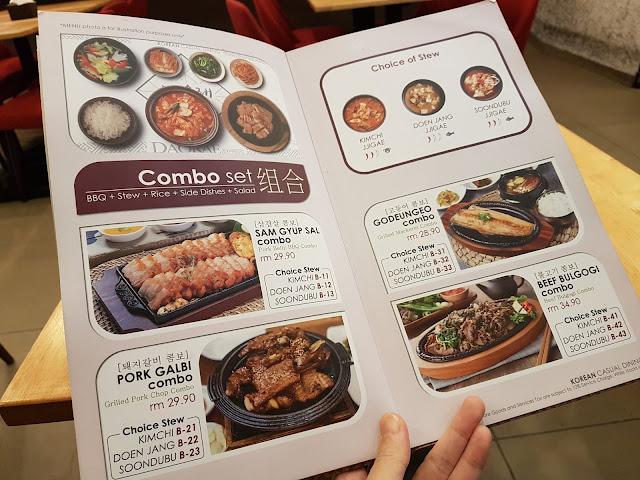 【雪隆美食】 Daorae Express @ Paradigm Mall | 一个人也可以吃韩式烤肉