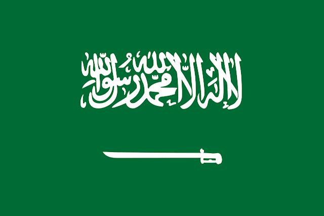 علم السعودية المنتخب السعودي لكرة القدم