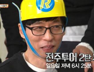 Download Running Man Episode 330 subtitle indonesia