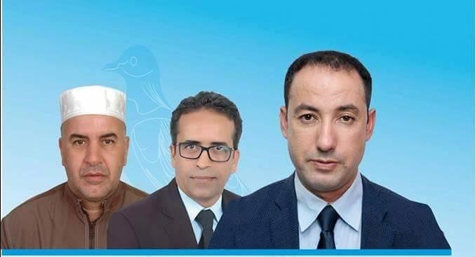مولاي عبد الرحمن ابليلا النائب البرلماني عن تارودانت الشمالية