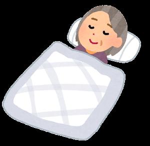 いろいろな寝ている人のイラスト(お婆さん)