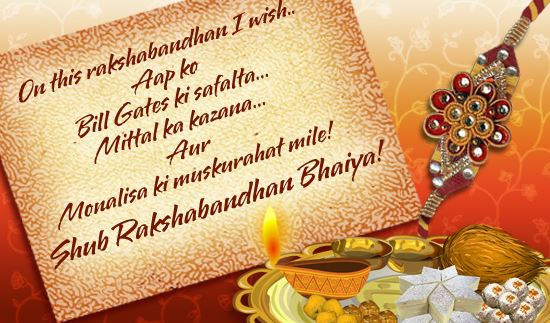 Happy-Raksha-Bandhan-2016-Quotes