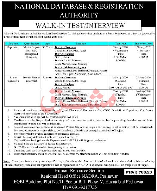 nadra-jobs-peshawar-august-2020-walk-in