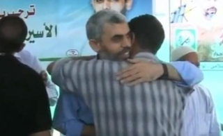 New Hamas Leader, a Vicious Killer, Portends New Rounds of Violence