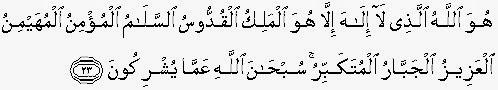 Tafsir Ayat-ayat Ketuhanan (Surat al-Hasyr Ayat 23)