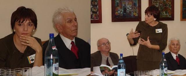 Constantin Ciopraga