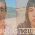 Τραγικό τέλος για πατέρα και κόρη που αγνοούνταν στην Ηλεία (photo)