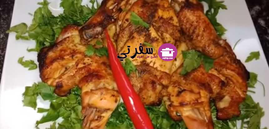 الفراخ المشويه بتتبيلة الحاتي فاطمه ابو حاتي
