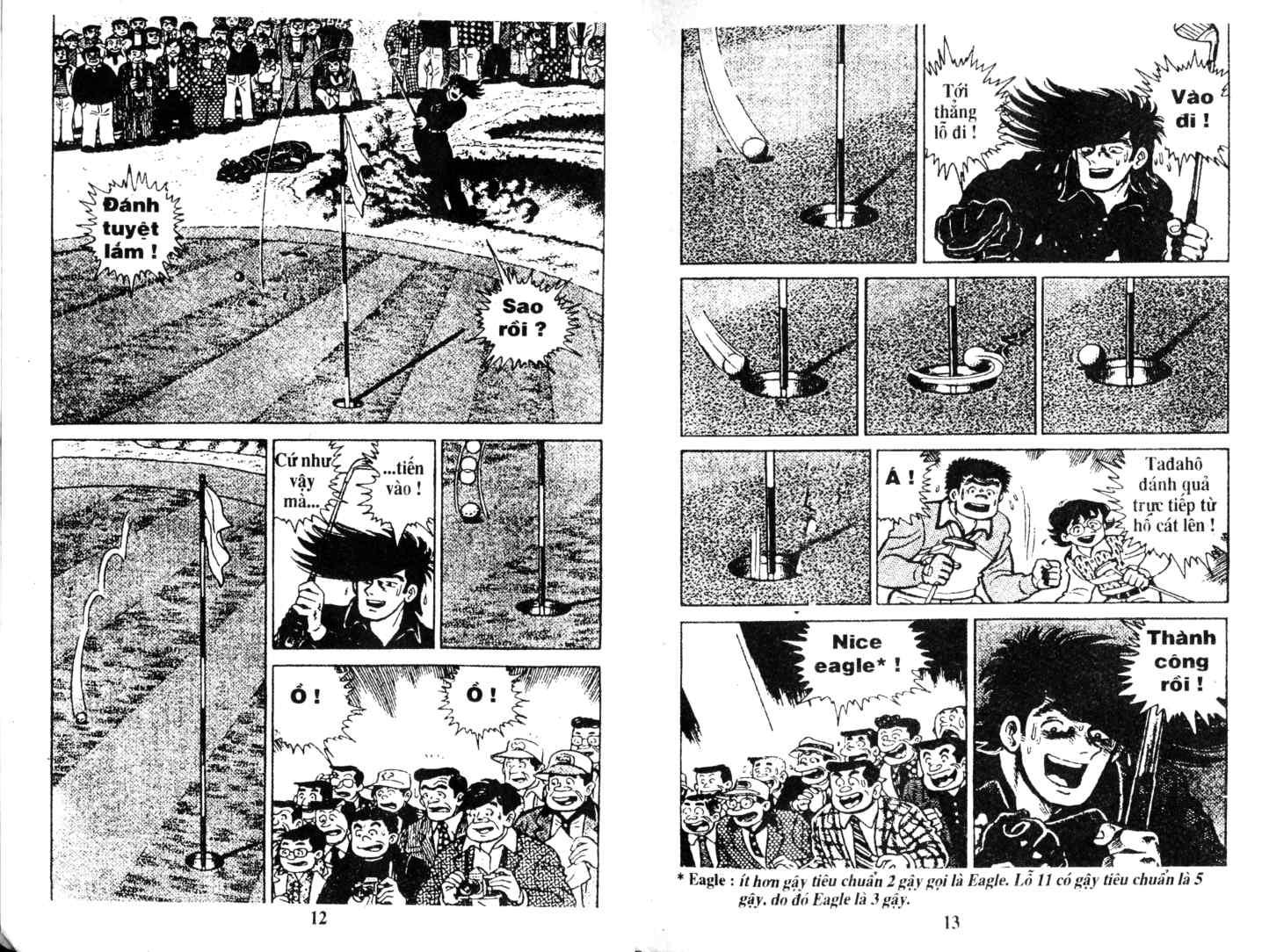 Ashita Tenki ni Naare chapter 7 trang 5