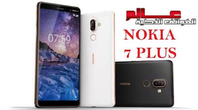 نوكيا Nokia 7 plus
