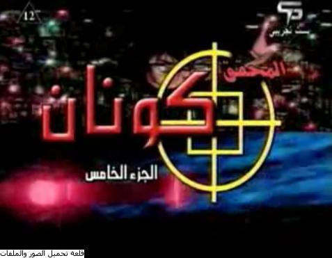 فيلم هاري بوتر الجزء الاول مترجم للعربيه كامل