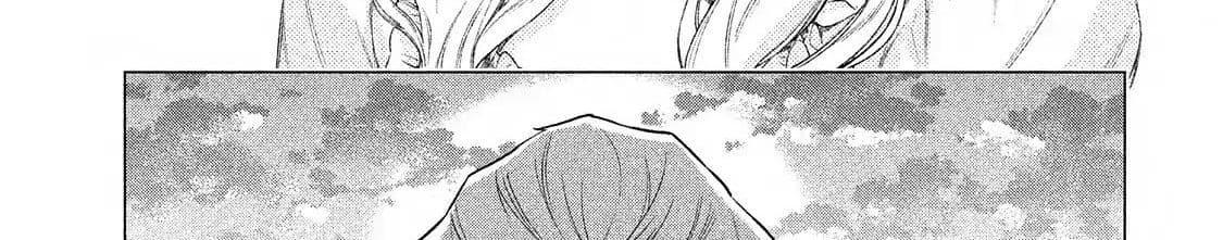 อ่านการ์ตูน Henkyou no Roukishi - Bard Loen ตอนที่ 7 หน้าที่ 87