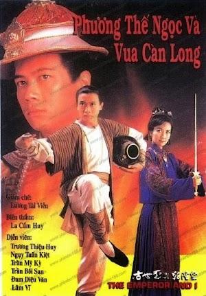 Phim Phương Thế Ngọc Và Vua Càn Long