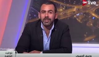 برنامج بتوقيت القاهرة حلقة الأحد 30-7-2017 مع يوسف الحسينى