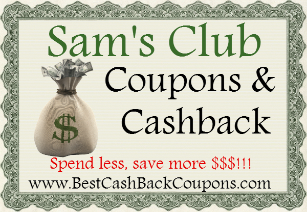 Sam's Club Cashback & Coupons 2016-2017 May, June, July, August, September, October, November, December