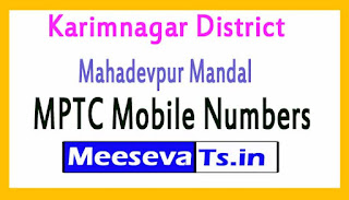 Mahadevpur Mandal MPTC Mobile Numbers List Karimnagar District in Telangana State