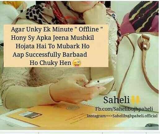 """Agar Unky Ek Minute """"Offline"""" Honey Sy Apka Jeena Mushkil Hojata Hai to Mubarik Ho...!! Ap Successfully barbaad ho chuky hen..!!"""
