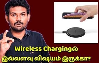 How Wireless Charging Works? | Explained | Tech Boss