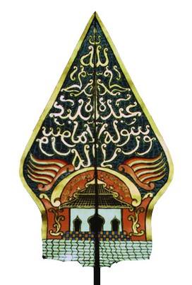 Ternyata Inilah Kesalahan Sejarah Tentang Syaikh Siti Jenar atau Sayyid Hasan 'Ali Al-Husaini