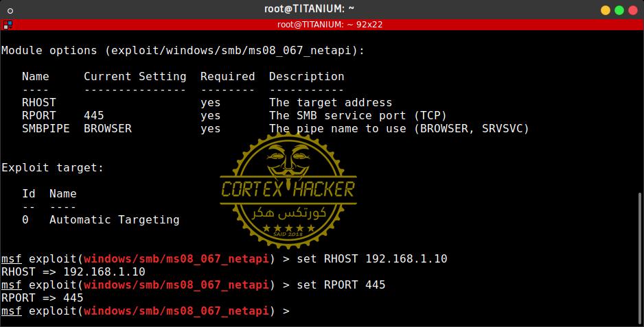 نقوم بادخال متطلبات الثغرة  (مثل ip, Port. url. وغيره من المتطلبات على حسب الثغرة) عن طريق الامر SET