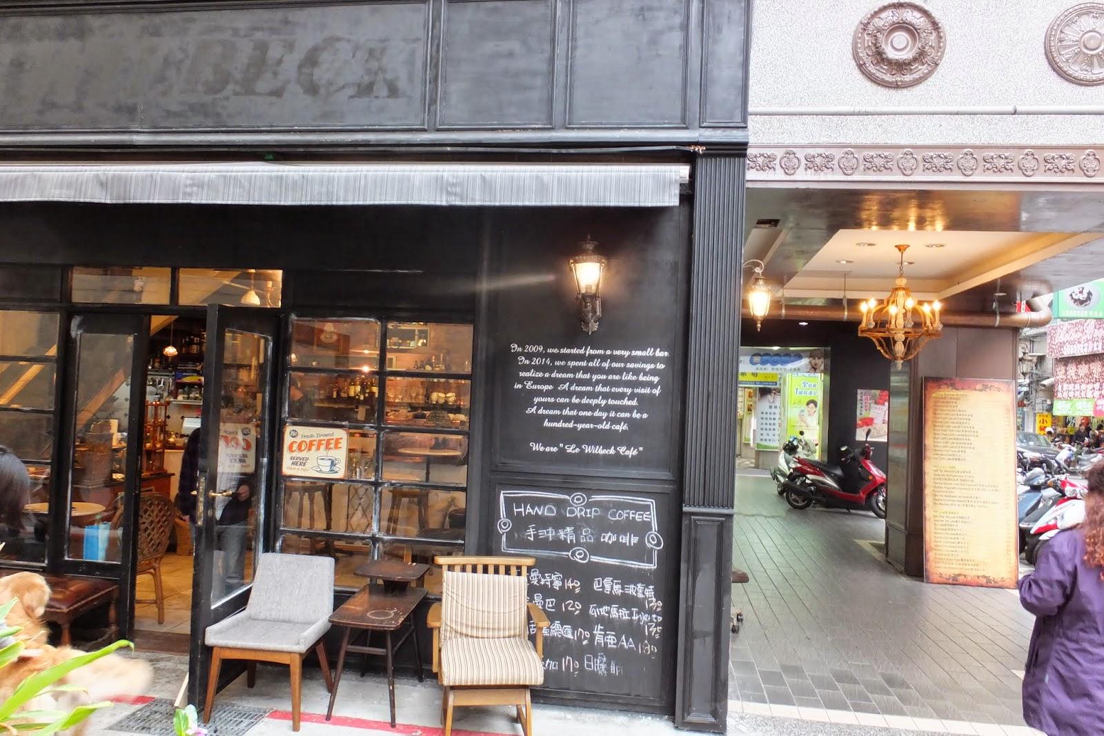 Taiwan-cafe 台湾のカフェ