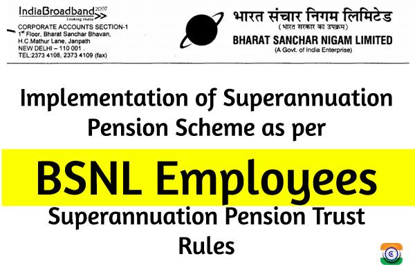 BSNL-Employees-superannuation-pension-scheme