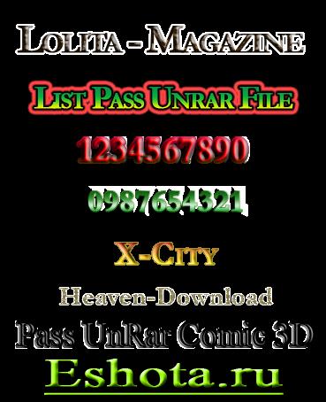 List Pass Unrar