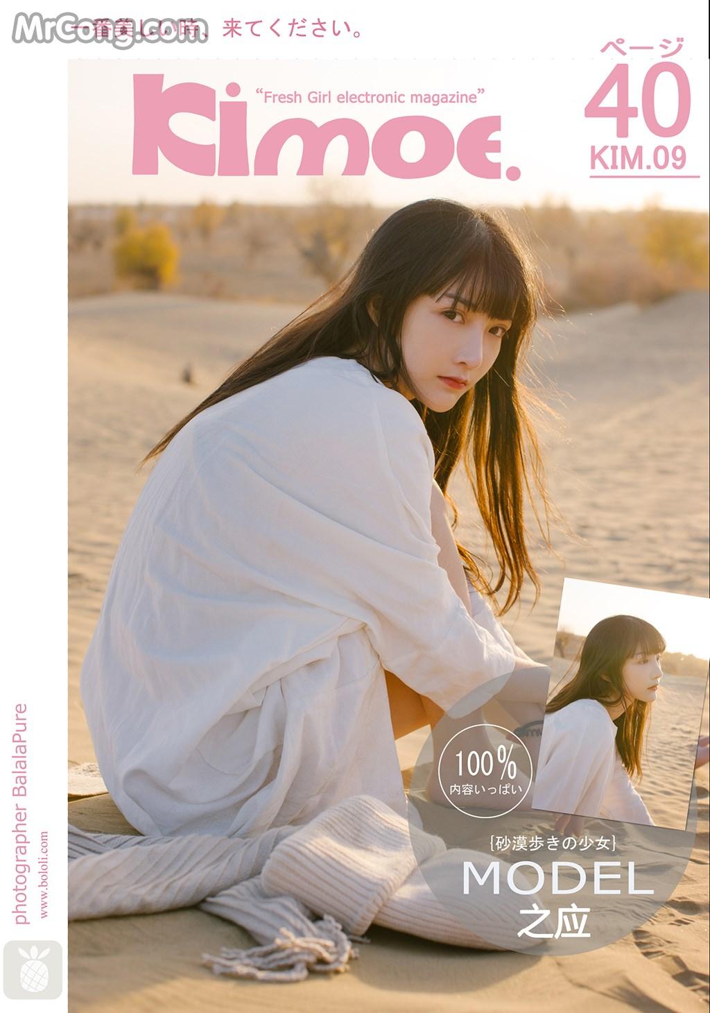Kimoe Vol.009: Người mẫu Zhi Ying (之应) (41 ảnh)