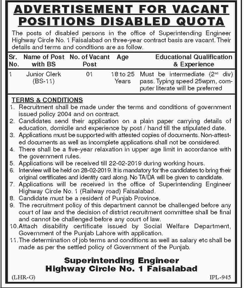 Highway Department Faisalabad- 11-02-2019