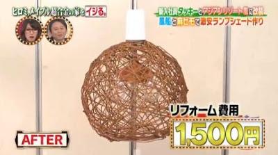 麻紐で作ったアジアン風のランプシェード