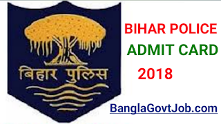 bihar police admit card 2018,bihar police constable admit card 2018,bihar police 2018,bihar police exam 2018,admit card bihar police 2018,bihar police fireman admit card 2018,bihar police admit card download 2018,bihar police constable fireman admit card 2018,bihar police download admit card 2017,bihar police merit list 2018,bihar police 2018 admit card,bihar police admit card 2018 19