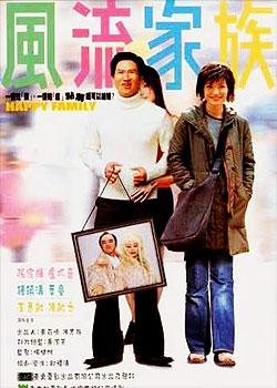 Xem Phim Oan Gia Kiếm Khách - Happy Family