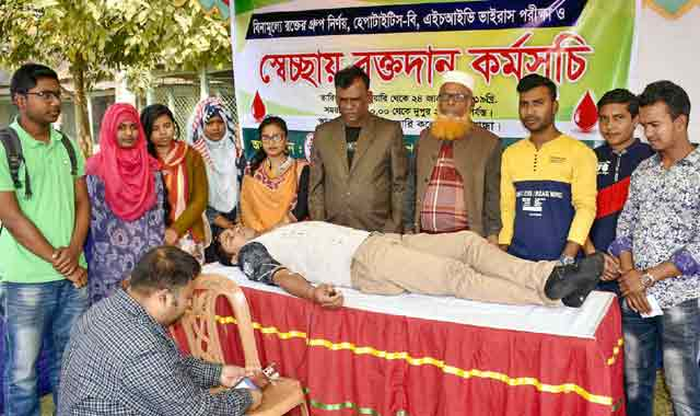 Blood donation program at Gaibandha Government College
