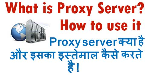 how to buy proxy server