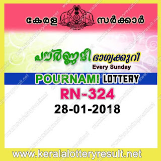 KERALA LOTTERY, kl result yesterday,lottery results, lotteries results, keralalotteries, kerala lottery, keralalotteryresult, kerala lottery result, kerala lottery   result live, kerala lottery results, kerala lottery today, kerala lottery result today, kerala lottery results today, today kerala lottery result, kerala lottery result   28-01-2018, Pournami lottery results, kerala lottery result today Pournami, Pournami lottery result, kerala lottery result Pournami today, kerala lottery   Pournami today result, Pournami kerala lottery result, POURNAMI LOTTERY RN 324 RESULTS 28-01-2018, POURNAMI LOTTERY RN 324, live   POURNAMI LOTTERY RN-324, Pournami lottery, kerala lottery today result Pournami, POURNAMI LOTTERY RN-324, today Pournami lottery result,   Pournami lottery today result, Pournami lottery results today, today kerala lottery result Pournami, kerala lottery results today Pournami, Pournami lottery   today, today lottery result Pournami, Pournami lottery result today, kerala lottery result live, kerala lottery bumper result, kerala lottery result yesterday,   kerala lottery result today, kerala online lottery results, kerala lottery draw, kerala lottery results, kerala state lottery today, kerala lottare, keralalotteries   com kerala lottery result, lottery today, kerala lottery today draw result, kerala lottery online purchase, kerala lottery online buy, buy kerala lottery online