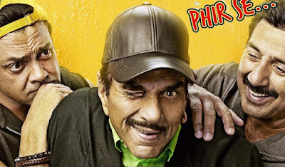 Yamla Pagla Deewana Phir Se Movie Dialogues, Yamla Pagla Deewana Phir Se Funny Dialogues