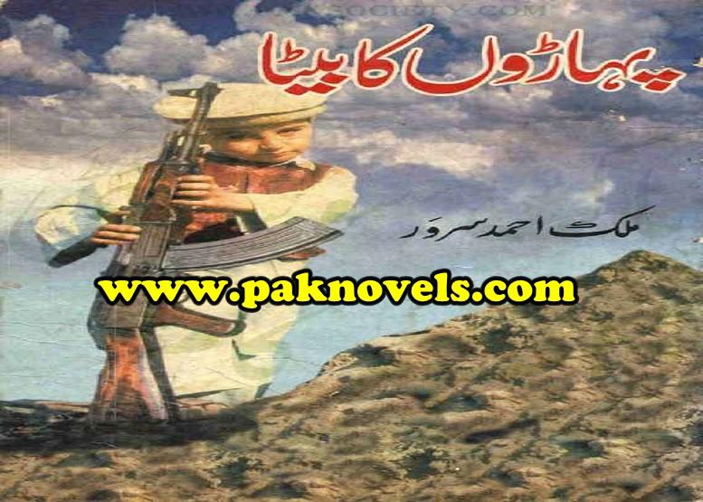 Malik Ahmed Sarwar