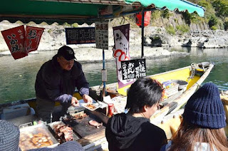 Hozu-gawa River Boat Ride