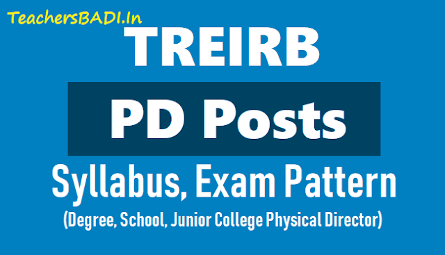 treirb pd posts syllabus,exam pattern,pd posts recruitment syllabus,exam pattern,telangana recruitment board exam pattern syllabus for pds recruitment,treirb tgt,pgt,principal,dl,jl,pd,pet,librarian,special teachers,staff nurse,health supervisor posts recruitment syllabus exam pattern