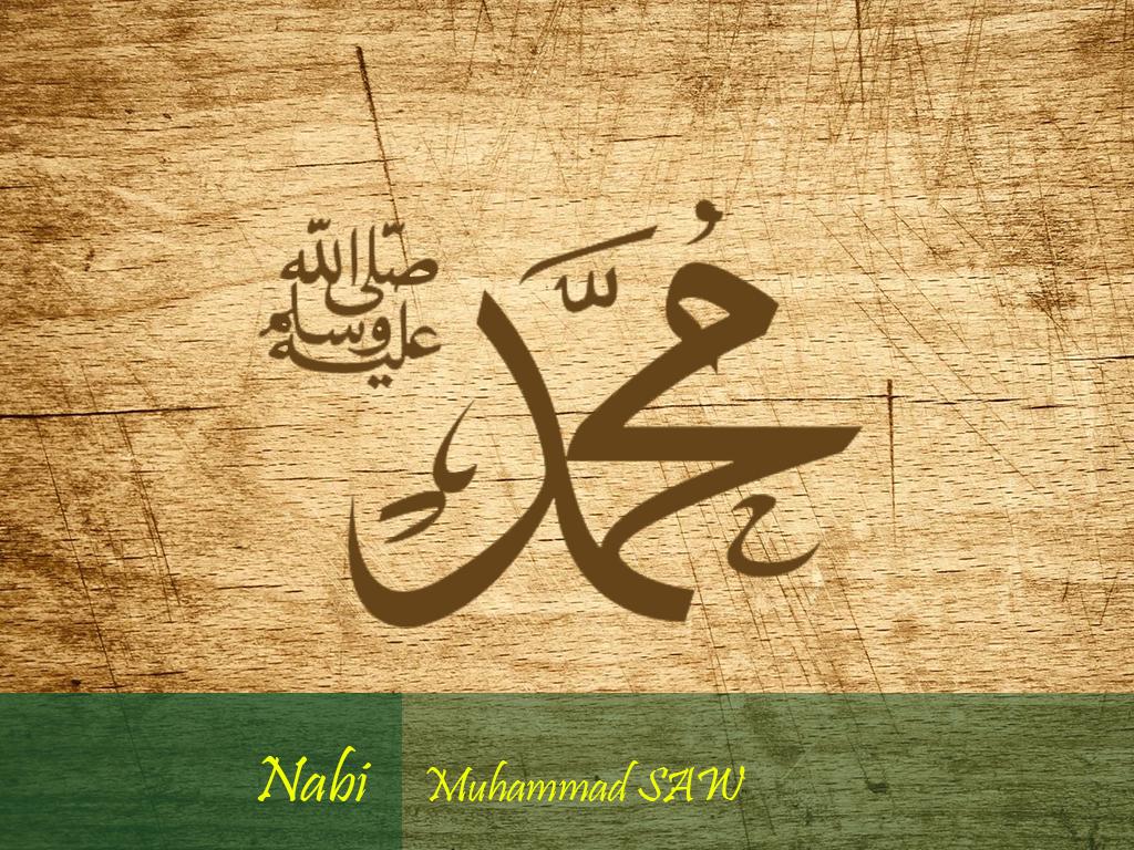 Cinta Pertama Nabi Muhammad kepada Seorang Wanita