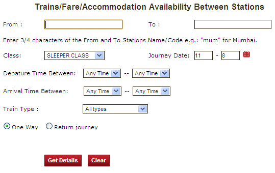 irctc seat availability train seat availability indian railway seat availability indian railways seat availability seat availability in train railway seat availability