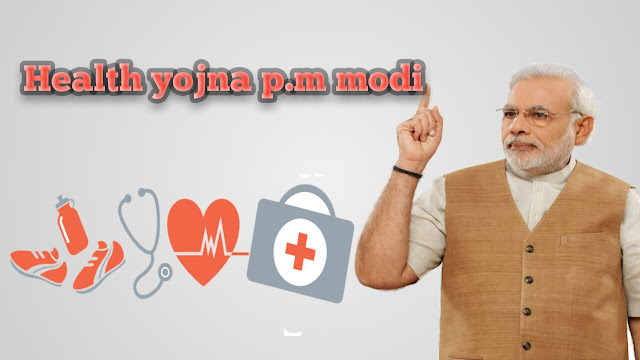50 million people will get health insurance under the Prime Minister's Public Health Campaign