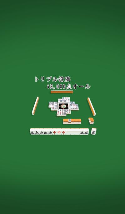 I love Mahjong, dress up