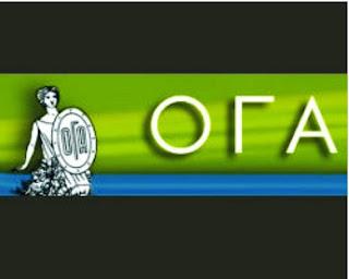 Αποχή για τους ανταποκριτές του ΟΓΑ σε Πύργο, Ζαχάρω και Ολυμπία