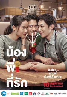 Native Son (2019) ซับไทย