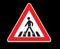 ممر الراجلين